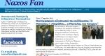 Naxos fan, 27.4.2010